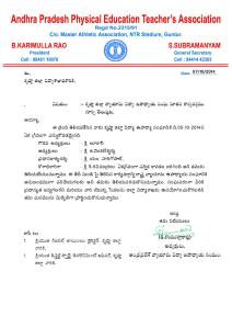 PRESS NOTE-page-001